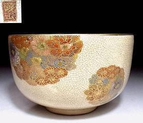 Tastefully painted Satsuma Chawan by Gyozan ca. 1905