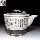Old Kutani Ware Tea Pot with Noh Lyrics - Meiji Period