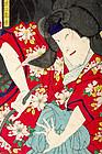 Toyohara Kunichika Woodblock Print Kabuki Nishike-e