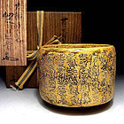 One-of-a-kind! 120 year old Raku Chawan with chinese characters