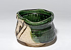 Early Edo Period Ao Oribe Chawan - around 1620