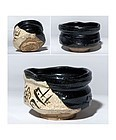Early Edo Period Kuro Oribe Chawan with wood box and shifuku