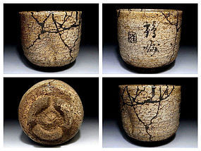 Edo Period Karatsu Chawan with fantastic lacquer-silver repair