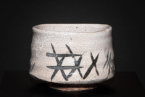 Shino-Oribe Chawan of late Momoyama / early Edo Period
