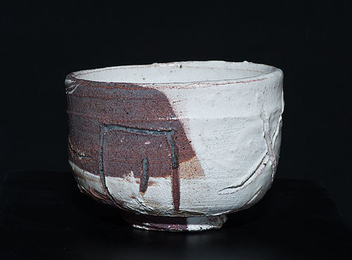 Wild and rough contemporary Chawan by Koie Ryoji