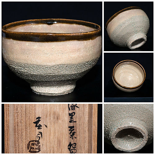 Sophisticated Mashiko Chawan by legendary Shoji Hamada