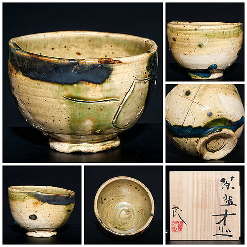 Contemporary Oribe Chawan by great Koie Ryoji