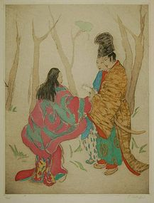 """Elyse Ashe Lord, color etching, """"Petition"""""""