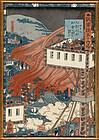 "Utagawa Yoshitsuya, ""Hideyoshi's Army Advances Toward the Castle"""