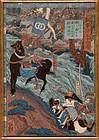 """Utagawa Yoshitsuya, """"Wakazaka Shinnai at Shizugadake"""" 1864"""
