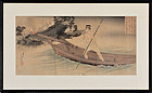 "Mizuno Toshikata, Color Woodblock, ""Escape on a Boat"" c. 1894"