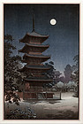 "Tsuchiya Koitsu, color woodblock, ""Asakusa Kinryusan Temple"" 1938"
