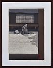 "Ido Masao, color woodblock, ""Courtyard with Rocks"""