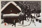 "Kiyoshi Saito, color woodblock, ""Winter in Aizu"" c. 1969"