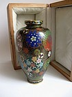 Japanese Signed Cloisonne Vase in Original Box