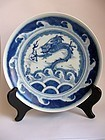 Chinese Qing Dynasty Dragon and Carp Plate