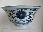 Chinese Porcelain Bowl with Lotus Decoration and Minyao