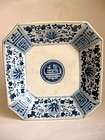 Chinese Kangxi Period Square Form Bowl, Marked
