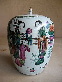 Chinese Famille Rose Porcelain Lidded Pot