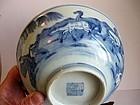 Chinese Porcelain Jiaqing Period Horses Bowl