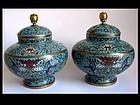 Chinese Pair of Lidded Gilt Cloisonne Vases