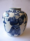 Chinese Porcelain Warriors Vase