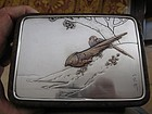 Japanese Silver, Mixed Metal and Woven Cane Box, Signed