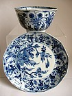 Chinese Porcelain Kangxi Cup and Tea Bowl, Marked