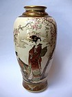 Japanese Satsuma Vase by Ryozan, Signed
