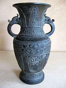 Chinese 19th Century Bronze Vase with Pictogram
