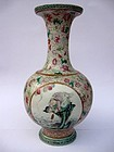 Chinese Famille Rose Vase with Qianlong Mark
