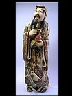Chinese 19th Century Polychrome Ivory Figure of a Scholar, Signed