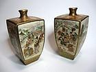 Japanese Pair of Miniature Satsuma Vases by Seikozan
