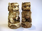 Chinese Inlaid Pair of Ivory Foo Dogs, Marked