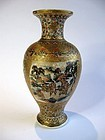 Japanese Satsuma Vase by Kanzan