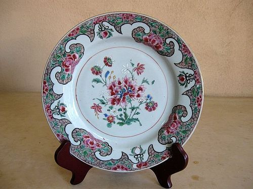 Chinese Yongzheng Period Famille Rose Porcelain Plate