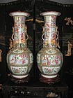 Pair of Chinese Rose Medallion / Canton Floor Vases
