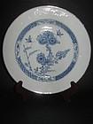 Chinese 18th Century Chrysanthemum Plate with Sggraffito Lotus Design