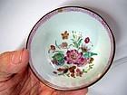 Chinese 18th Century Café-au-Lait Style Bowl