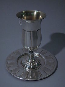 Italian Sterling Silver Goblet on Stand