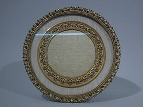 French Gilt Bronze and Jeweled Picture Frame C 1900