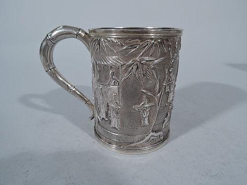 Chinese Export Silver Christening Mug C 1890