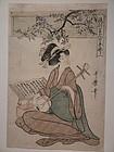 Utamaro print
