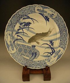 Japanese C. 1900 Blue and White Imari Charger