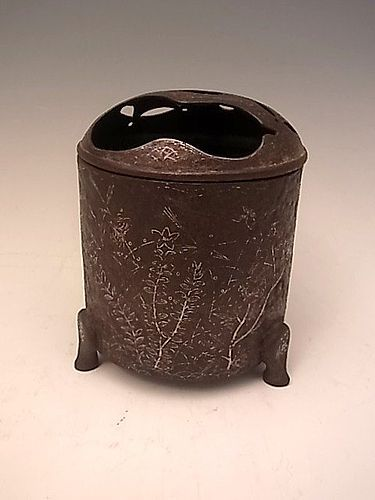 Japanese late 19th century iron Koro by Myochin
