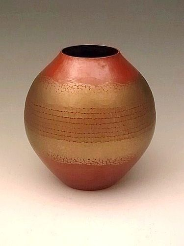 Japanese Mid 20th C. Hand Hammered Copper Vase