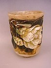 Japanese E - Mid 20th C. Ceramic Camellia Design Tea Cup by SUIGETSU