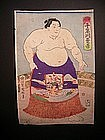 Japanese Meiji Period sumo woodblock by Kuniaki