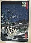 Japanese Edo Period Woodblock Print by Hiroshige