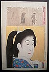 Japanese Meiji Period woodblock print by Chikanobu
